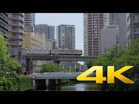 Tokyo Gotanda五反田4K Ultra HD