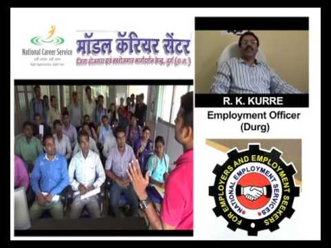 An introduction & Video tour to Model Career Center Durg