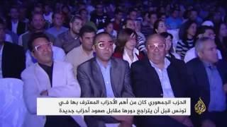 أجواء حماسية تسود المؤتمر السادس للحزب الجمهوري بتونس