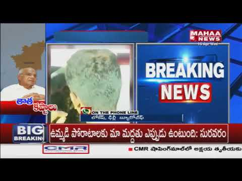 Lady Professor Forcing Students For Commitment | Virudhunagar district | Mahaa News