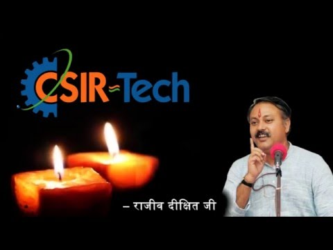 Rajiv Dixit Research on Fundamental Fifth Force Related to Antigravity Project Down due to Germany P