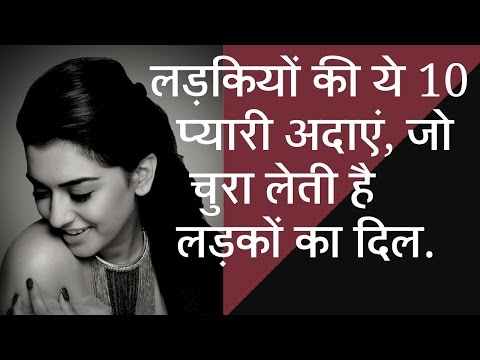 Dating Tips| Dating suggestions for guys | Dating Rules Indian Guys Need to Follow from YouTube · Duration:  8 minutes 33 seconds