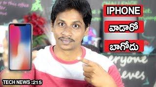 Tech News In telugu 215:Redmi Note 6 pro, Realme 3, fortnite, robo, Facebook,Apple
