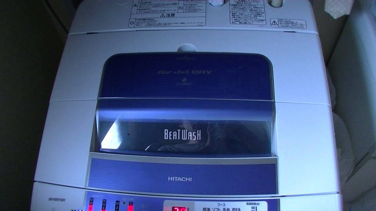 洗濯機(日立ビートウォッシュBW-8PV)からカラカラ音 | Doovi