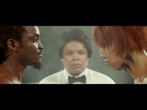 ZON『Mr.GONG』MV FULL