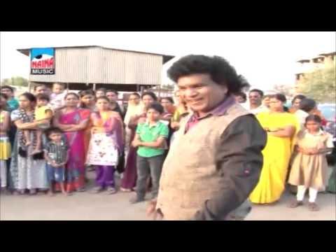 Samaaj Lootun Khalla - Babasaheb Ambedkar Jayanti Special @ Raju Bagul