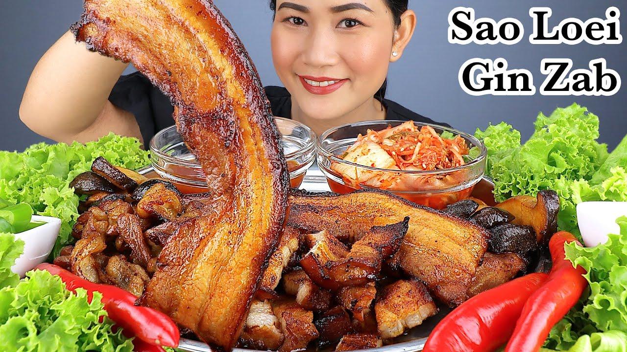 กินหมูสามชั้นหมักโคชูจังย่าง ‼️ห่อผัก กิมจิ กระเทียม พริกแซ่บๆจ้า|Eating bbq pork belly Korean style