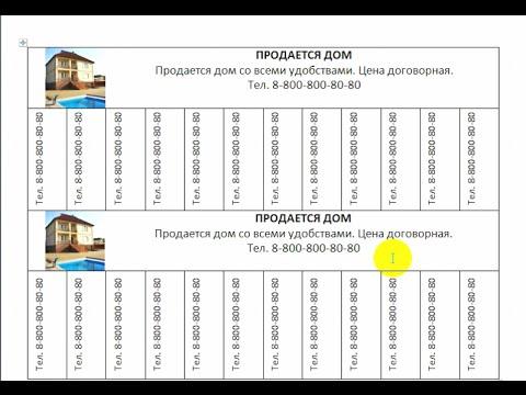 Принципиальные схемы и документация для радиолюбителей
