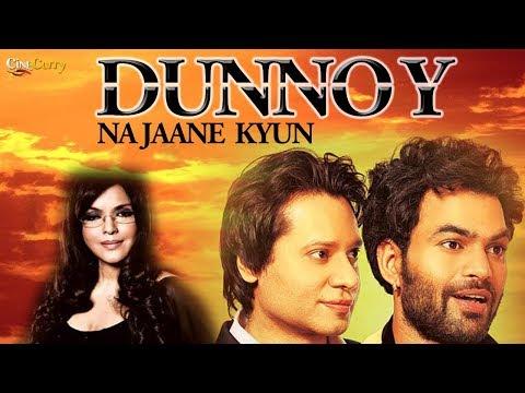 Dunno Y Na Jaane Kyun│Latest Hindi Movie │Zeenat Aman, Yuvraaj Parashar