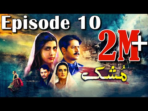 Mushk | Episode #10 | 17 October 2020 | An Exclusive Presentation by MD Productions