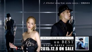 urata naoya (AAA) / 「un BEST」DVD Digest