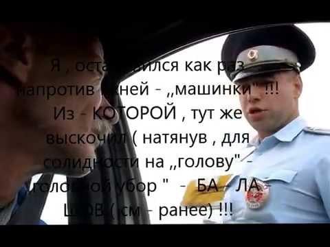 интим знакомства г балашов