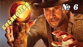 Прохождение игры Indiana Jones ► Библиотека ► # 6