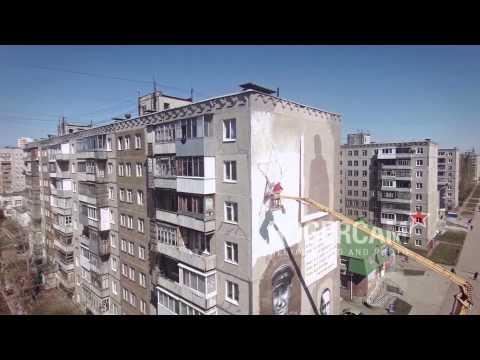 Художник Олег Кайбышев за работой на Гагарина 5 / Ufa artist Oleg Kaybishev at work (aerial video)
