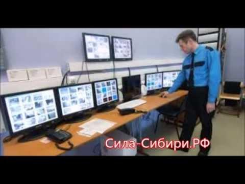 Вакансии An-Security - работа в ЧОП по охране объектов.