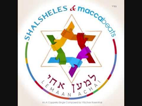Shalsheles & The Maccabeats - Lemaan Achai (Audio)