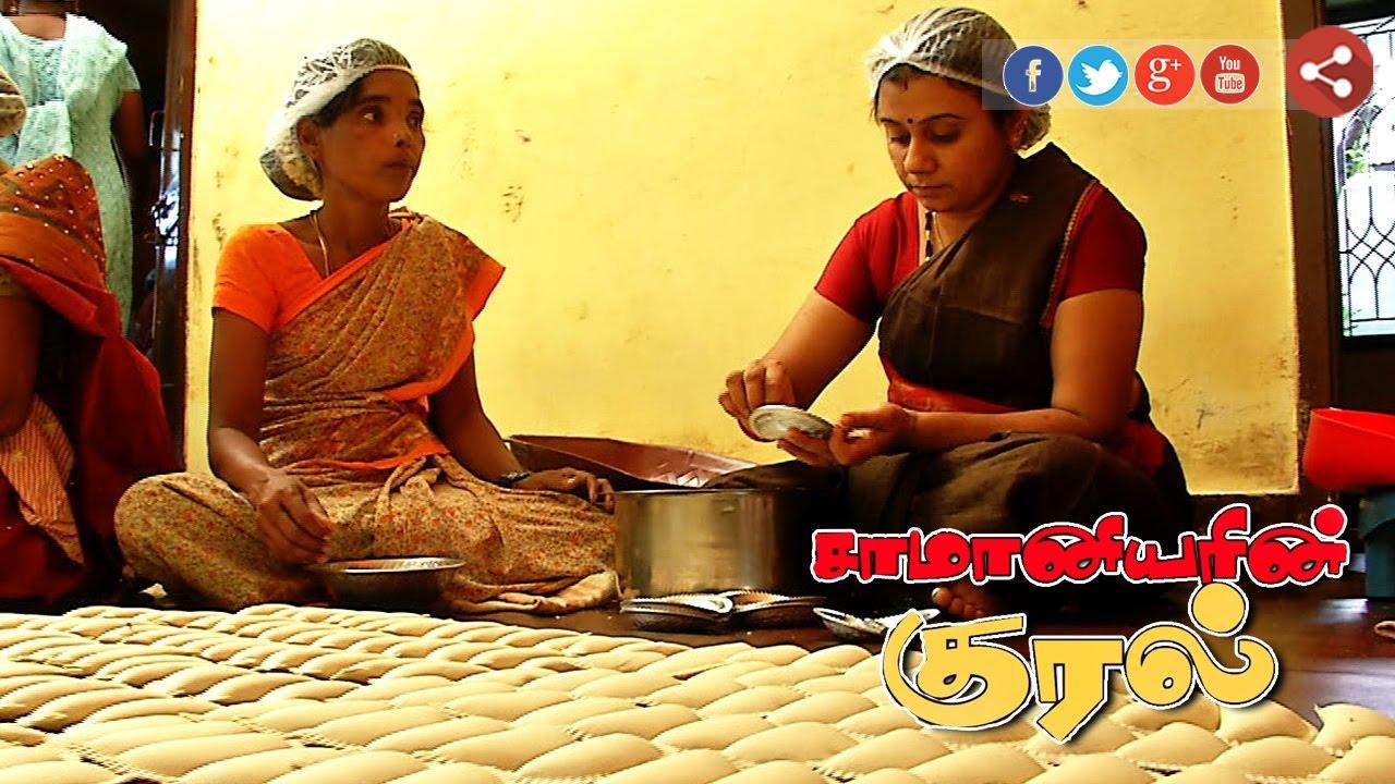 siru semippu Watch our exclusive video on selvamagal semippu thittam   a blog about sukanya samriddhi yojana, sukanya samriddhi scheme, saving scheme for girl child, samr.