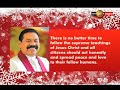 christmas messages b|eng