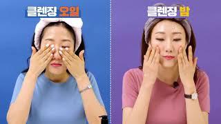 한스킨 클렌징 오일 vs 밤 타입별 비교