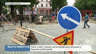 У комунальному Департаменті пояснили, чому затягнувся ремонт вул. Л.Українки