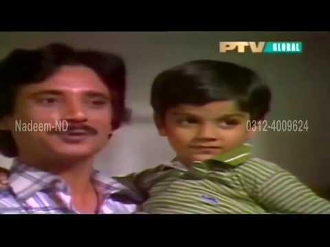 Old PTV Urdu HD Drama II Zar Zameen  II Andhera Ujala HD II Best PTV Urdu Drama