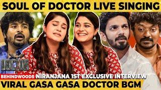 TREND-ஆன Gasa Gasa BGM 🔥 Soul of Doctor Singer Niranjana Ramanan Interview 🔥 SK, Anirudh, Nelson