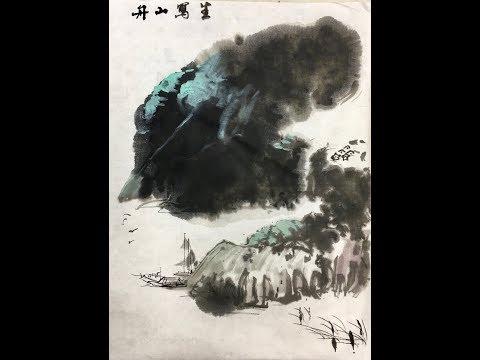 莊嘉禾老師 紙巾潑墨 Chinese Landscape Painting using Tissue Paper