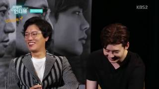 JSHINE Eng Sub 170805 KBS I MOVIE VIP CUT