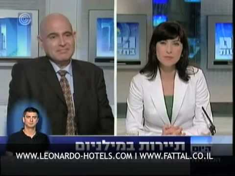 David Fattal In A News Interview I Owner Of Hotels Group Leonardo