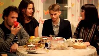 Знакомство с родителями парня (Алексей Сафронов)