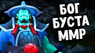 БОГ БУСТА ММР ШТОРМ СПИРИТ ДОТА 2 - STORM SPIRIT BEST HERO FOR BOOST MMR DOTA 2