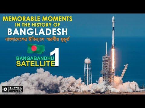 Bangabandhu Satellite-1 Special Moments | Proud To Be A Bangladeshi | SpaceX | HANDYFILM