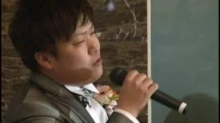 新郎から新婦へ サプライズ Kinki Kidsもう君以外愛せない 結婚式 余興