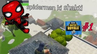 Spider-Man ki Shakti en mode fortnite/hack sur/fortnite mobile