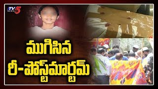 Unsloved Mystery of Ayesha Meera Case | Re-Post Mortem Completed | Guntur