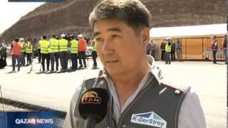 15 05 15 Строительство трассы Алматы-Талдыкорган