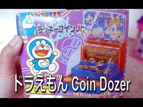 ドラえもん Coin Dozer Toy