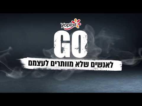 Yoplait GO challenge: Scottie Wilbekin