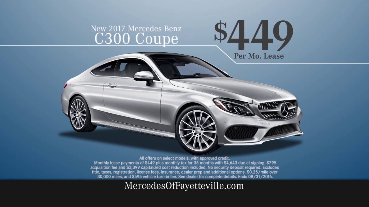 Mercedes benz of fayetteville lease the 2016 e350 sports for Average insurance cost for mercedes benz c300