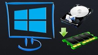 Как увеличить объем оперативной памяти на своем компьютере без апгрейда для windows 7 8 10