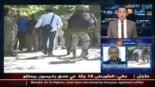 """هذا ما قاله الخبير الاستراتيجي """"حمدي جواره"""" بخصوص عملية تحرير الرهائن في مالي"""
