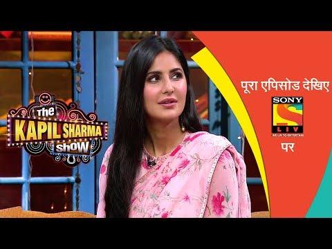 दी कपिल शर्मा शो | एपिसोड 45 | सलमान और कटरीना के जलवे | सीज़न 2 | 1 जून, 2019