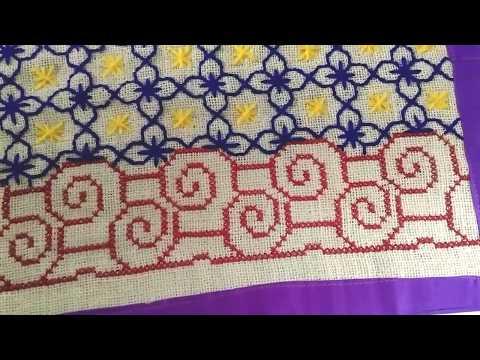 Cross stitch design door mat (Part 1).