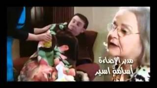 RaYaN ayam al draseh ( أغنية مسلسل أيام الدراسة بصوت ريان )