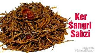 Rajasthani Ker Sangri Sabzi Recipe/ How to Make Ker Sangri Sabzi/Rajasthani Sabzi Recipe/Indian food