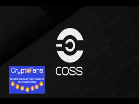 Crypto exchange coss goes offline for month to install enhanced platform