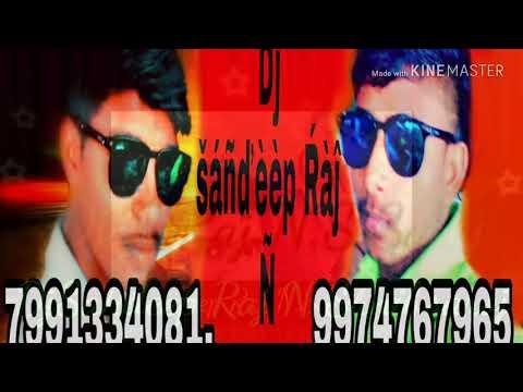 Aste Se Dala Raja Jata Bhitar Pahila Ber DjS.Raj.N.S.Saroj