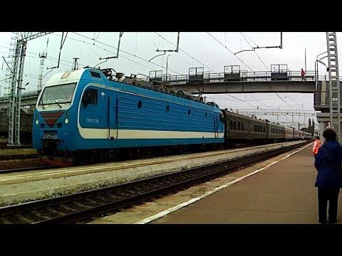 """""""Три новых вагона для Крыма!"""" ЭП1М-491 с поездом 377С. / EP1M-491 With Train 377С."""