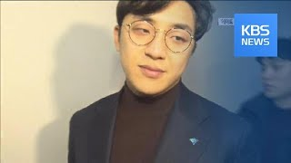 데이트 폭력 의혹 민주 원종건 사퇴…인재영입 '삐걱' …