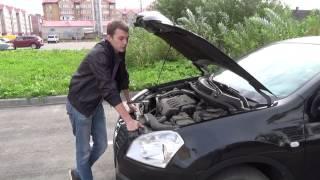 Обзор Nissan Qashqai с пробегом. На что смотреть при покупке.(Подбор автомобилей с пробегом, подбор новых автомобилей, выездная диагностика автомобил..., 2014-09-03T10:09:06.000Z)